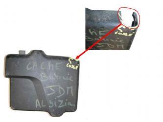 cache batterie jdm albizia pi ce d tach e voiture sans permis neuf et occasion. Black Bedroom Furniture Sets. Home Design Ideas
